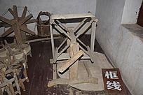 框线工具-老物件