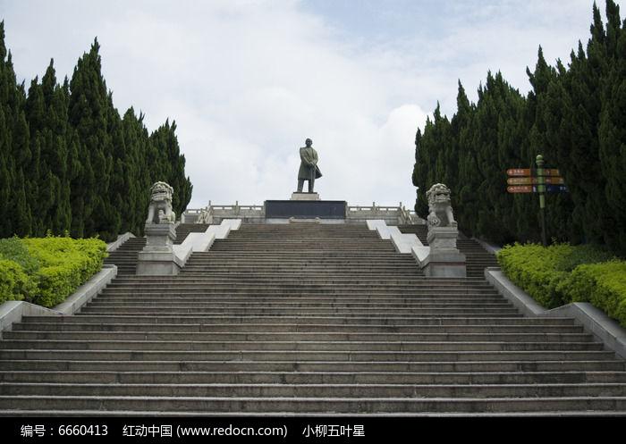 中山市孙文攻略长长的石梯乌镇出发到杭州一日游公园图片