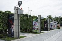 中山市文化艺术中心节目预告牌