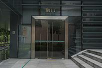 中山市文化艺术中心南门