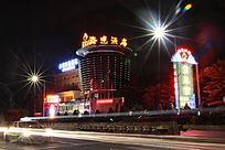 海逸酒店夜景