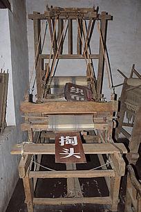 老旧的织布机-老物件