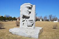缅怀和平大理石石雕