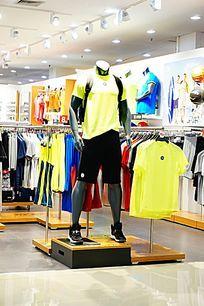 运动服装店