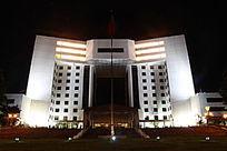 中山市人民代表大会常务委员会