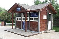 奥森公园欧式木房子售货亭