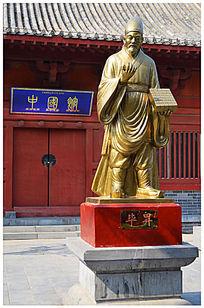 毕昇人物雕塑