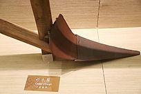 古代农具杉木犁