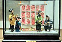 老北京民俗 卖窗花