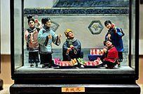 老北京民俗 卖绒花