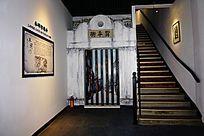 历史文物展馆