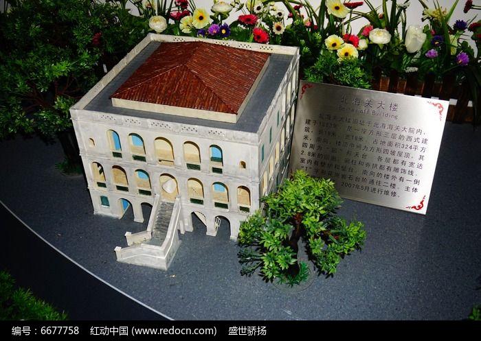 欧式建筑模型图片,高清大图