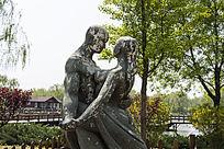 亲密爱人雕像