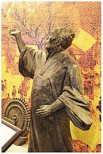 苏颂人物雕塑