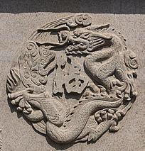 福字龙纹浮雕