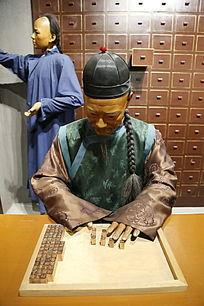 古代印刷排版的老先生蜡像