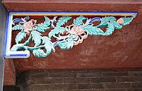 菊花花纹木雕-边角雕刻装饰