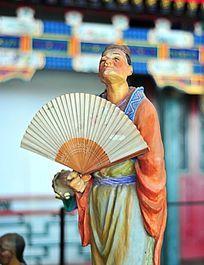 老北京持扇人泥塑