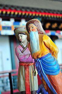 老北京古代装束庙会人物泥塑