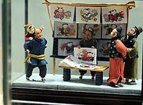 老北京民俗 画棚子
