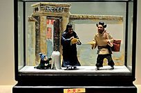 老北京民俗 卖黄历