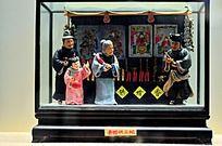 老北京民俗 香蜡供品摊