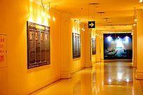 历史文化展馆