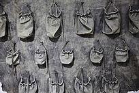 抽象个性的储物袋高清素材