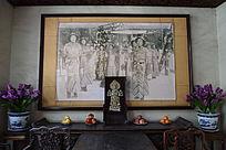 慈禧照片悬挂-古典家居装饰