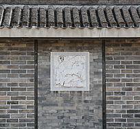雕骏马图案砖墙砖瓦背景墙