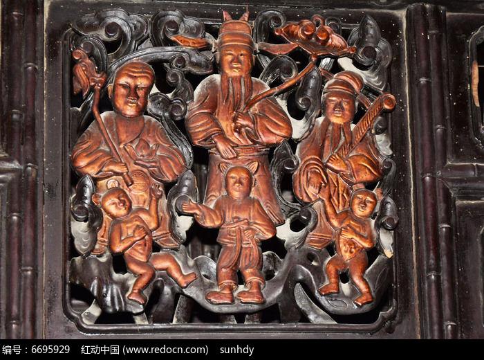 福禄寿三星木雕-人物木雕刻图片