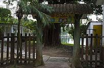 石头做的门儿童乐园儿童摄影园