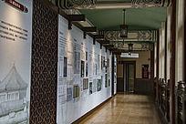 中山纪念堂内走廊