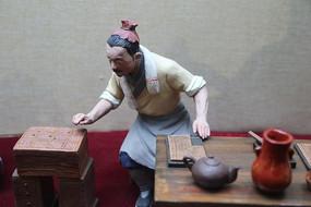 毕昇泥活字工艺雕塑排版