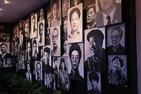 共和国功臣纪念墙