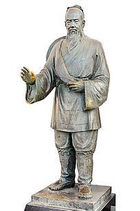 墨翟人物雕塑