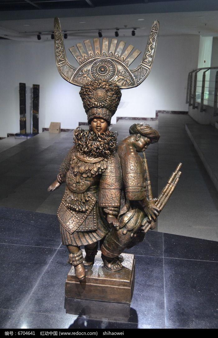少数民族服饰人物雕塑高清图片下载 编号6704641 红动网