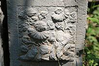 石刻百花植物图案
