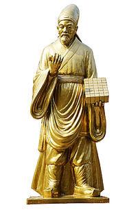 宋代毕昇塑像