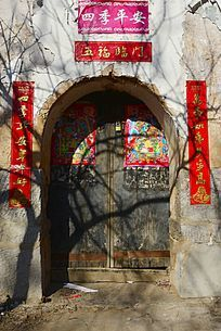 中国农村春节贴上对联的院门