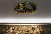 党徽下中共创始人雕塑