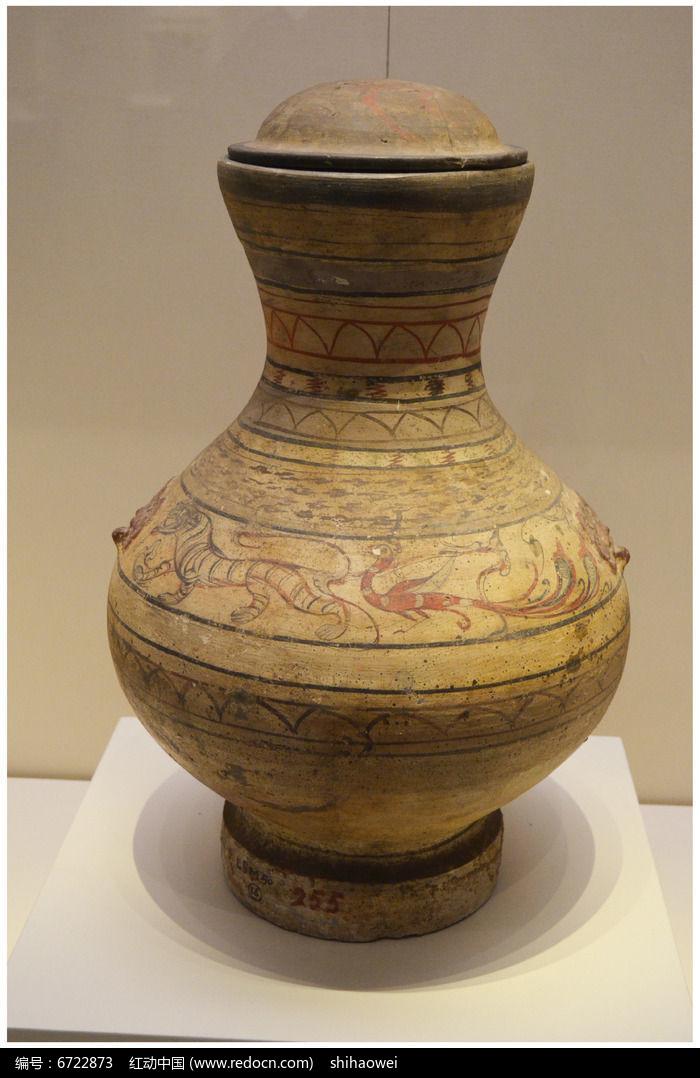 东汉时期彩绘龙凤纹陶器