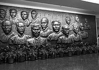 共产党人雕塑墙