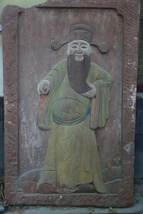 古代文官长须彩色砖雕