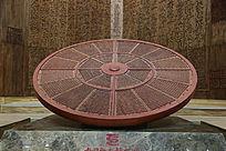 古代圆形活字字模雕刻