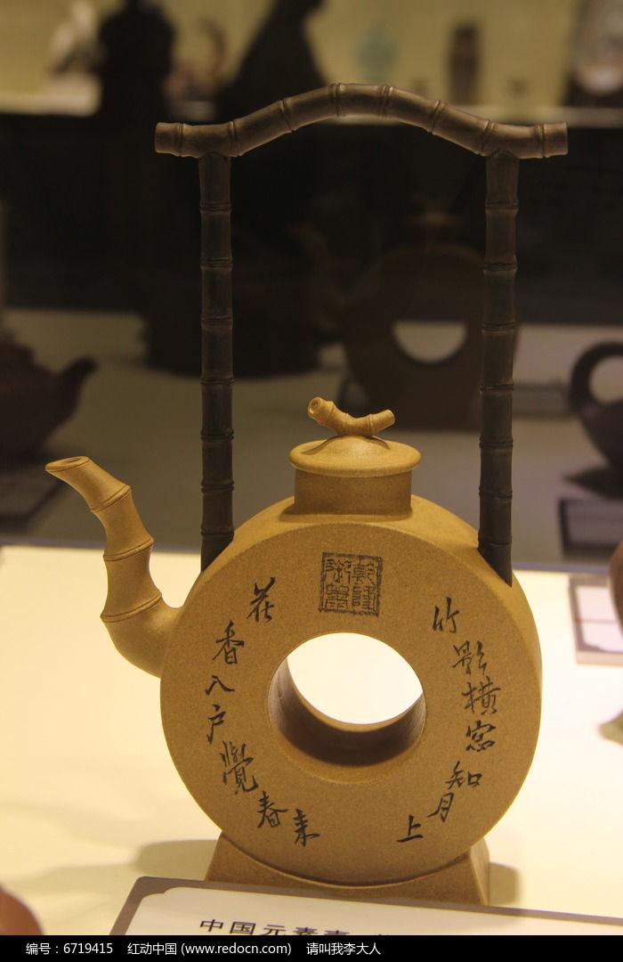 中国元素壶图片,高清大图_茶饮茶具素材