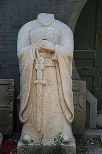 古代官员站姿残头石雕像