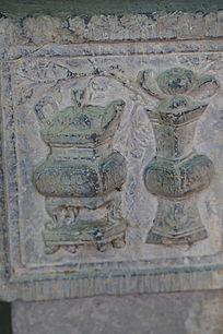 石刻古代香炉图案