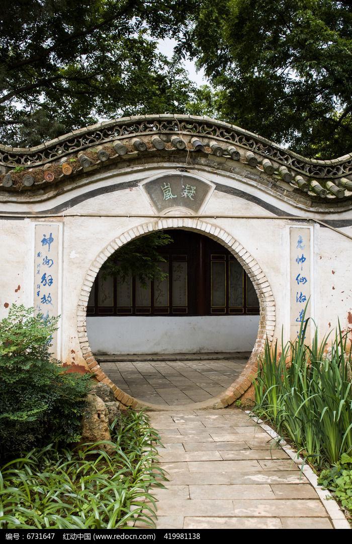 园林建筑圆形的门
