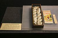 1916年广东原装璅丝礼品盒